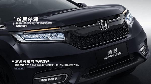 Honda Avancier 2020 แอบส่องก่อนวางตลาดที่จีน 30 มีนาคมนี้