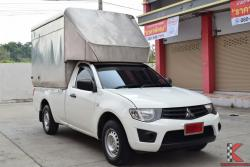 Mitsubishi Triton 2.4 SINGLE (ปี 2015) GL Pickup MT