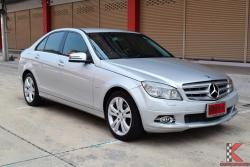 Mercedes-Benz C230 2.5 W204 (ปี 2010) Avantgarde Sedan AT