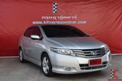 รถมือสอง Honda City 1.5 (ปี2012) S i-VTEC Sedan AT