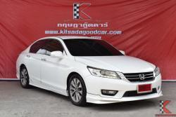 Honda Accord 2.4 (ปี 2015) EL NAVI Sedan AT