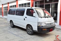 Toyota Hiace 2.4 หัวจรวด (ปี 1995) GL Van MT ราคา 109,000 บาท