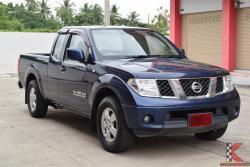 Nissan Frontier Navara 2.5 KING CAB (ปี 2010)SE Pickup MT
