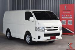 รถมือสอง Toyota Hiace 3.0 ตัวเตี้ย (ปี 2016) D4D Van MT