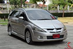 Mitsubishi Space Wagon 2.4 (ปี 2005) GLS Wagon AT