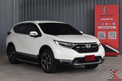 รถมือสอง Honda CR-V 1.6 (2018) DT EL 4WD SUV MT