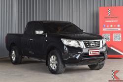 Nissan NP 300 Navara 2.5 (ปี 2020) KING CAB E Pickup MT