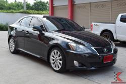 Lexus IS250 2.5 (ปี 2009) Luxury Sedan AT