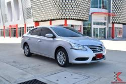 2013 Nissan Sylphy (ปี 12-16) E 1.6 AT Sedan ราคา 469,000 บาท