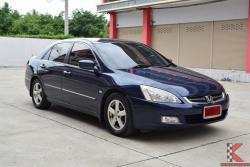 Honda Accord 2.4 (ปี 2003) E i-VTEC Sedan AT