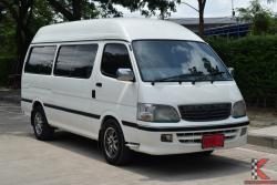 รถมือสอง Toyota Hiace 3.0 หัวจรวด (ปี 2004) Commuter Van MT
