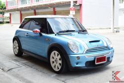 Mini Cooper 1.6 R53 (ปี 2005) S Hatchback AT