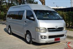 รถมือสอง Toyota Hiace 2.5 COMMUTER (ปี 2010 ) D4D Van MT