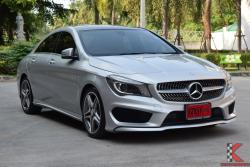 Mercedes-Benz CLA250 AMG 2.0 W117 (ปี 2017) Dynamic Coupe AT