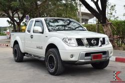 Nissan Frontier Navara 2.5 ( ปี 2012 )   KING CAB Calibre SE Pickup MT