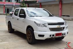 รถมือสอง Chevrolet Colorado 2.5 Crew Cab (ปี 2014) LT Pickup MT
