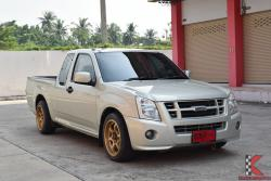 Isuzu D-Max 2.5 SPACE CAB (ปี 2009) SX Platinum Pickup MT