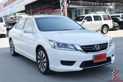 Honda Accord 2.0 (ปี 2015) Hybrid i-VTEC Sedan AT