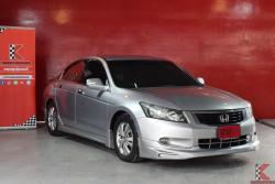 รถมือสอง Honda Accord 2.0 (ปี 2008) E i-VTEC Sedan AT