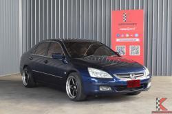 Honda Accord 2.4 ( ปี 2003 ) E i-VTEC Sedan AT