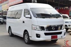 รถมือสอง Nissan Urvan 2.5 (ปี 2016) NV350 Van MT