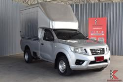 Nissan NP 300 Navara 2.5 2017 SINGLE SL Pickup MT