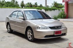 Honda Civic 1.7 Dimension (ปี 2001) VTi Sedan AT