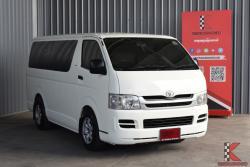 Toyota Hiace 2.5 ตัวเตี้ย (ปี 2008) D4D Van MT