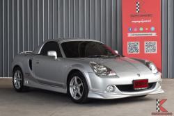 รถมือสอง Toyota MR-S 1.8 (2004) S Convertible AT