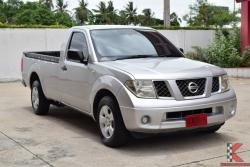 Nissan Frontier Navara 2.5 (ปี 2008) SINGLE XE Pickup MT
