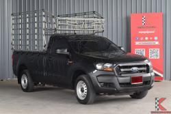 รถมือสอง Ford Ranger 2.2 SINGLE CAB (2020) Standard XL Pickup MT