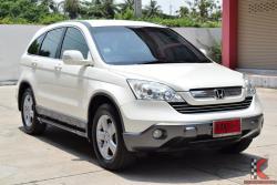 Honda CR-V 2.0 (ปี 2010) E SUV AT