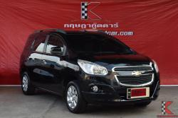 Chevrolet Spin 1.5 ( ปี2014 ) LTZ Wagon AT