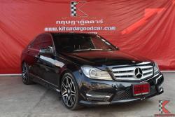 รถมือสอง Mercedes-Benz C250 1.8 W204 (ปี 2014) Sedan AT
