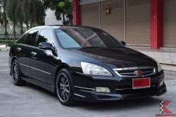 Honda Accord 3.0 (ปี 2003) V6 i-VTEC Sedan AT