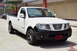 Nissan Frontier Navara 2.5 (ปี 2015) SINGLE XE Pickup MT