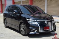 Nissan Elgrand 2.5 (ปี 2015) High-Way Star Wagon AT