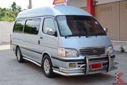 Toyota Hiace 3.0 หัวจรวด (ปี 2004) Commuter Van MT