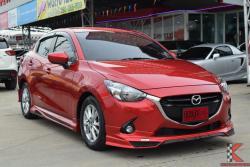 Mazda 2 1.3 (ปี 2015) High Plus Sedan AT