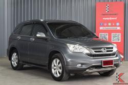 รถมือสอง Honda CR-V 2.0 (ปี 2012) E 4WD SUV AT