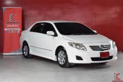 รถมือสอง Toyota Corolla Altis 1.6 ALTIS (ปี 2010) CNG Sedan AT