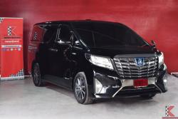 Toyota Alphard 2.5 (ปี 2017) HV Van AT