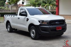 รถมือสอง Ford Ranger 2.2 SINGLE CAB (ปี 2018 ) Standard XL Pickup MT
