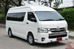 รถมือสอง Toyota Commuter 3.0 ( ปี 2017 )  Van MT
