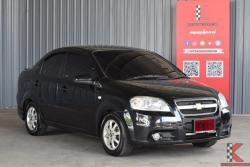 Chevrolet Aveo 1.4 (ปี 2008) LS Sedan MT
