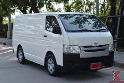 Toyota Hiace 3.0 ตัวเตี้ย ( ปี 2017 ) D4D Van MT