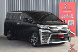Toyota Vellfire 2.5 (ปี 2019 ) Z G EDITION Van AT