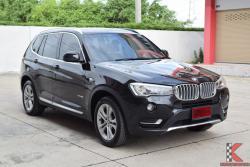 BMW X3 2.0 F25 (ปี 2016) xDrive20i SUV AT