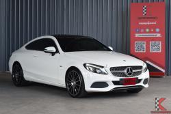 รถมือสอง Mercedes-Benz C250 2.0 W205 (2017) Edition 1 Coupe AT