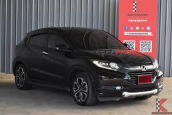 รถมือสอง Honda HR-V 1.8 (ปี 2015) EL SUV